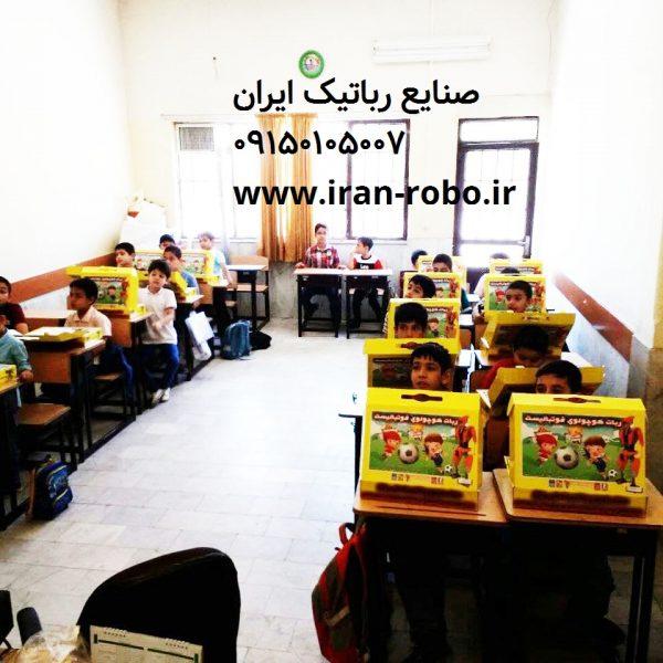 اعطای نمایندگی رباتیک ایران